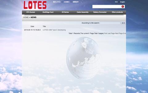 Screenshot of Press Page lotes.cc - LOTES DeskTop,Mobile,NoteBook,3C consumption - captured Nov. 2, 2014