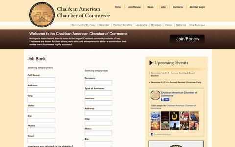 Screenshot of Jobs Page chaldeanchamber.com - Job Bank   Chaldean Chamber of Commerce - captured Nov. 1, 2014
