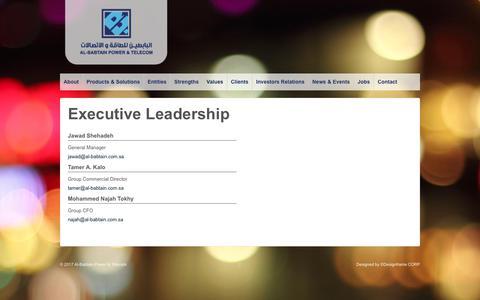 Screenshot of Team Page al-babtain.com.sa - Executive Leadership | Al-Babtain Power & Telecom - captured July 5, 2017