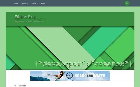 Screenshot of Developers Page artit-k.com - Developer Archives • Ethan's Blog - captured Aug. 28, 2016