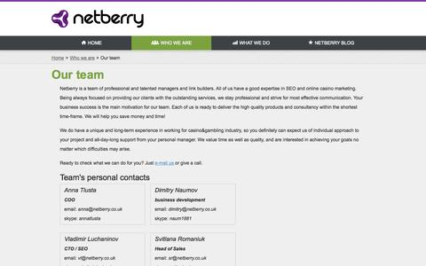 Screenshot of Team Page netberry.co.uk - Our team :: netberry.co.uk - captured Oct. 26, 2014