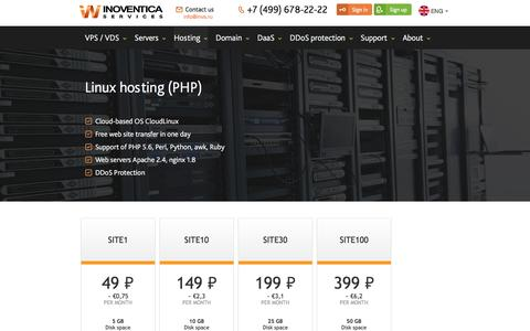 Screenshot of Products Page invs.ru - Linux hosting (PHP) - captured May 5, 2017