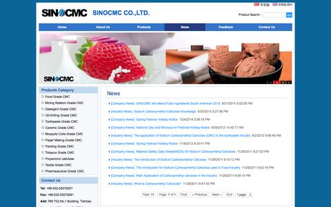 Screenshot of Press Page sino-cmc.com - News,SINOCMC CO.,LTD. - captured Feb. 2, 2016