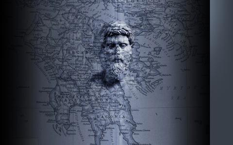 Screenshot of Home Page philomobile.com - Philomobile™ : Explore and Study Philosophy - captured Sept. 29, 2014