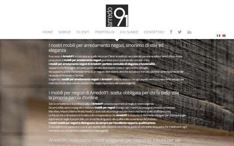Screenshot of Press Page arredo91.it - News | Arredo 91 | Allestimenti e Arredamenti per Negozi | Vicenza Padova - captured Feb. 5, 2016