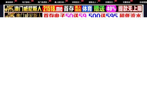 Screenshot of Home Page ijccse.com captured Sept. 24, 2018