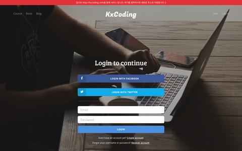 Screenshot of Login Page meetkei.com - Log in - KxCoding - captured July 29, 2017