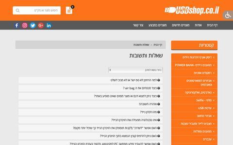 Screenshot of FAQ Page usbshop.co.il - ברק ערוצים יו אס בי שופ - captured Oct. 28, 2018