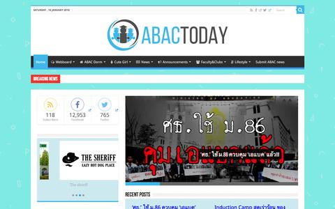 Screenshot of Home Page abactoday.com - ABACTODAY.com - ตามทันทุกข่าวสารในเอแบค (ABAC) - captured Jan. 15, 2016