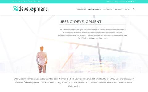 Screenshot of About Page c2-development.de - Über uns - c² development - captured Oct. 21, 2018