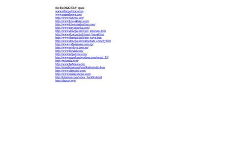 Screenshot of Blog kryuk.org - Welcome to homepage of Kirat Rai Yayokkha Uk : KRYUK.ORG - captured June 8, 2016