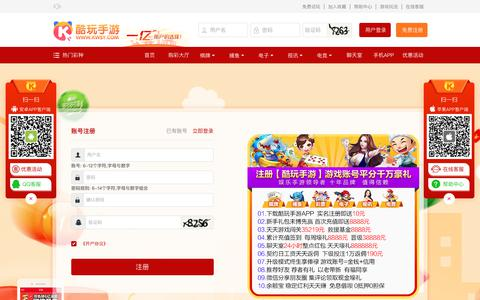 Screenshot of About Page pure-esports.net - -深圳佰斯德光电有限公司 - captured May 9, 2019