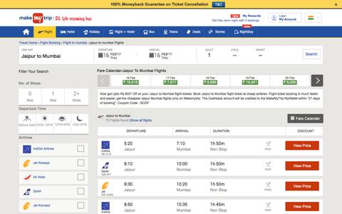 30 Flights Jaipur to Mumbai Fares @Rs.1946+Cashback | MakeMyTrip®