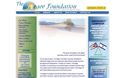 Screenshot of Home Page negev.org - The Negev Foundation Insuring Israel's future through the Negev - captured Oct. 10, 2015
