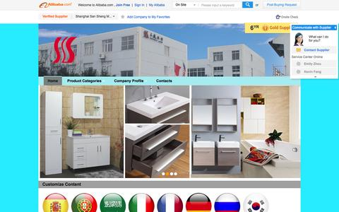 Screenshot of alibaba.com - Shanghai San Sheng Metal Product Co., Ltd. - Valve,Bathroom Cabinet - captured Sept. 3, 2015