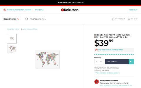Screenshot of Maps & Directions Page rakuten.com - USA Retail Store | Rakuten: Michael Tompsett 'Cats World Map' Canvas Wall Art 16 x 24 - captured Feb. 20, 2018