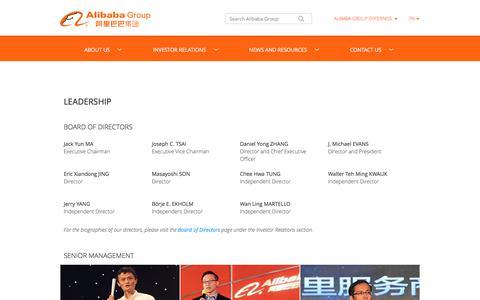 Screenshot of Team Page alibabagroup.com - Alibaba Group - captured Sept. 22, 2018