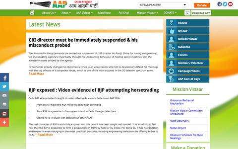 Screenshot of Press Page aamaadmiparty.org - Aam Aadmi Party – Latest News on Aam Aadmi Party - captured Sept. 19, 2014