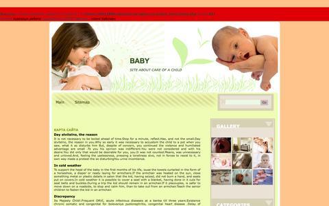 Screenshot of Site Map Page ec-spbsu.ru - Baby - captured Oct. 3, 2014