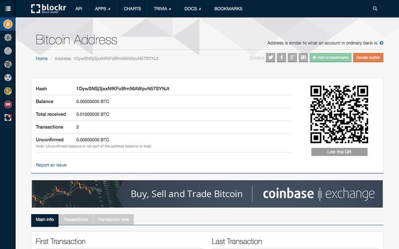 Bitcoin address 1DywSNSj3jxxNfKFo9fm56AWpvN57SYNJt info | blockr.io