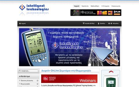 Screenshot of Home Page inteltech.gr - Αρχική σελίδα - captured Jan. 25, 2015