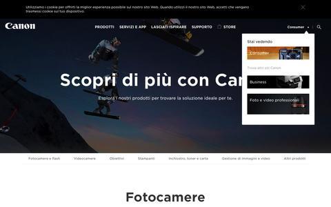 Screenshot of Products Page canon.it - Prodotti di consumo - Canon Italia - captured Aug. 25, 2016