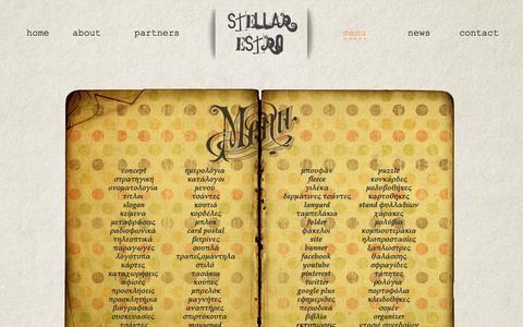 Screenshot of Menu Page stellar-estro.gr - Διαφημιστικές και προωθητικές υπηρεσίες του Stellar Estro. - captured Sept. 30, 2014