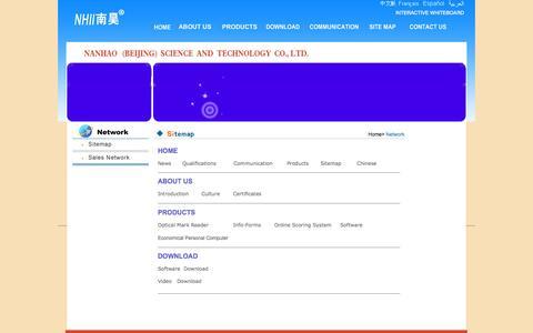 Screenshot of Site Map Page omrchina.com - Optical Mark Reader(OMR Scanner),Opitcal Mark Reader Solutions(OMR scanner Solutions) - captured Oct. 2, 2014