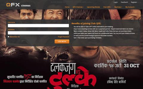 Screenshot of Login Page qfxcinemas.com - QFX Cinemas - captured Nov. 1, 2014