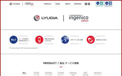 Screenshot of Home Page lyudia.com - 株式会社Lyudia(ルディア) | Ingenico Group 日本法人 カード決済ソリューションプロバイダ - captured Nov. 15, 2016