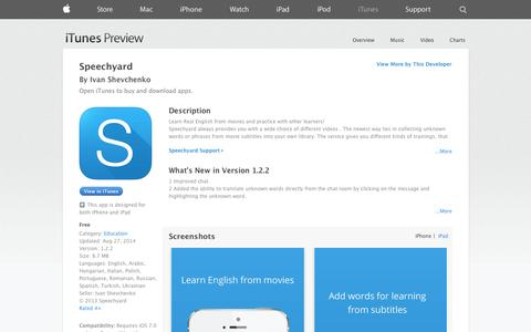 Screenshot of iOS App Page apple.com - Speechyard on the App Store on iTunes - captured Nov. 4, 2014