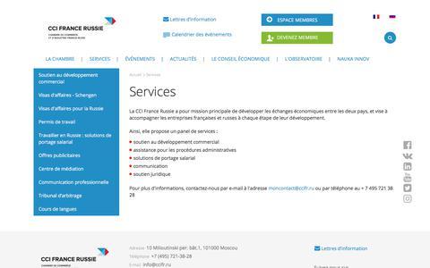 Screenshot of Services Page ccifr.ru - Services de la Chambre | CCI France Russie - captured July 24, 2017