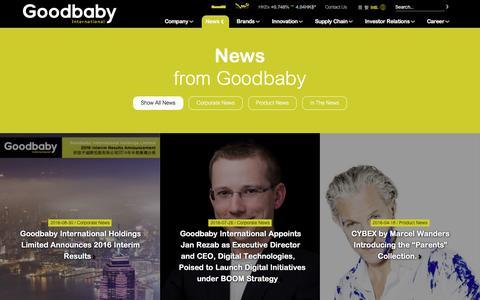 Screenshot of Press Page gbinternational.com.hk - News: Goodbaby International Holdings Limited - captured Oct. 5, 2016