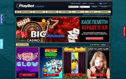 Screenshot of Home Page playbet.com - PlaybetCasino - LiveCasino | Slots - captured Jan. 20, 2016