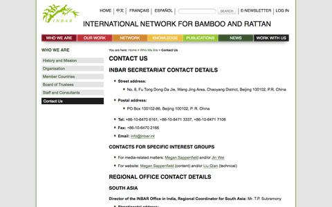 Screenshot of Contact Page inbar.int - Contact Us - INBAR - captured Oct. 6, 2014