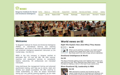 Screenshot of Home Page bi-sei.com - Bulgarian Institute for Social and Emotional Intelligence - captured Oct. 9, 2017