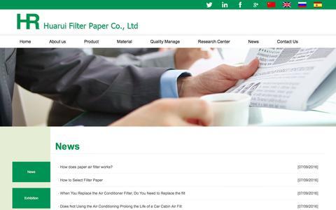 Screenshot of Press Page huaruilz.com - News - Air Filter Paper_Oil Filter Paper_Fuel Filter Paper_Industrial Filter Paper-Huarui Filter Paper Co., Ltd. - captured July 11, 2017