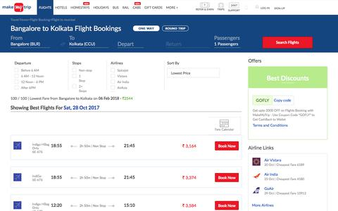100 Flights Bangalore to Kolkata Fares @Rs.2544+ 2000 OFF (upto)