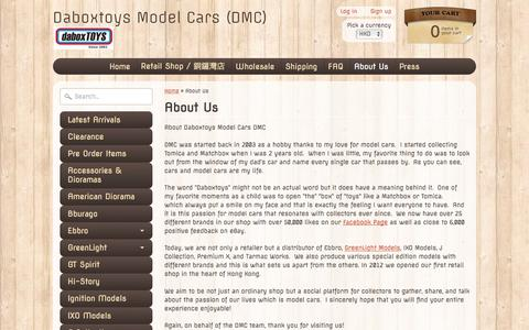 Screenshot of About Page daboxtoys.com - About Us   Daboxtoys Model Cars (DMC) - captured Oct. 12, 2017