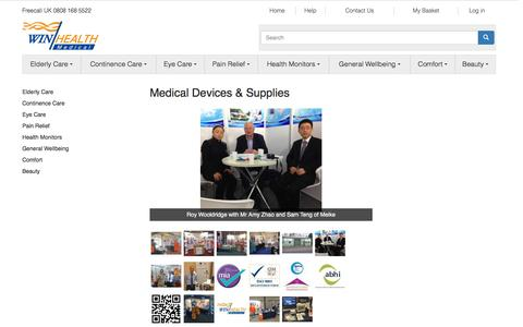 Screenshot of About Page win-health.com - Medical Devices & Supplies | Win Health Medical - captured April 1, 2016