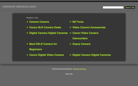 Screenshot of Home Page camera-camera.com - Camera-Camera.com - captured Feb. 7, 2016