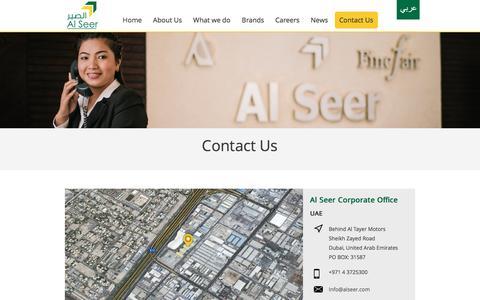 Screenshot of Contact Page alseer.com - Contact Us - Al Seer Group - captured Nov. 20, 2016