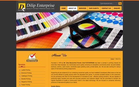 Screenshot of About Page dilipenterprise.com - Color Printing Services,Catalogue Printing,Calendar Printing Services in Mumbai,Maharashtra,India - captured Sept. 30, 2014
