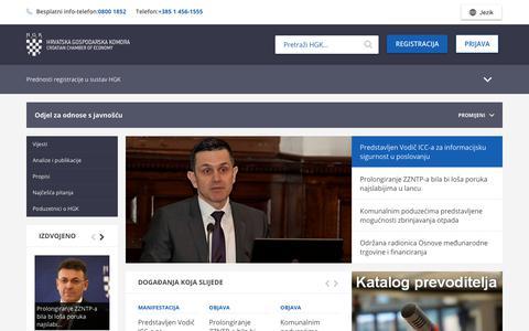 Screenshot of Press Page hgk.hr - Hrvatska gospodarska komora - captured March 5, 2018