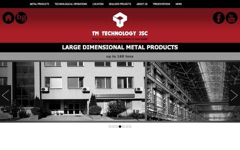 Screenshot of Press Page tm-technology.bg - TM TECHNOLOGY JSC. NEWS - captured March 14, 2016