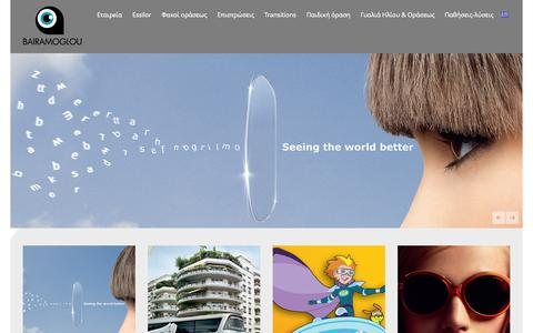 Screenshot of Home Page bairamoglou.gr - BAIRAMOGLOU - Better Vision for a Better Life - captured Oct. 5, 2014