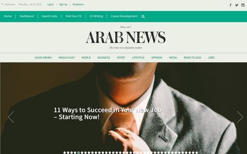 Screenshot of Jobs Page arabnews.com - Arab News Careers - Arab News - captured July 30, 2018