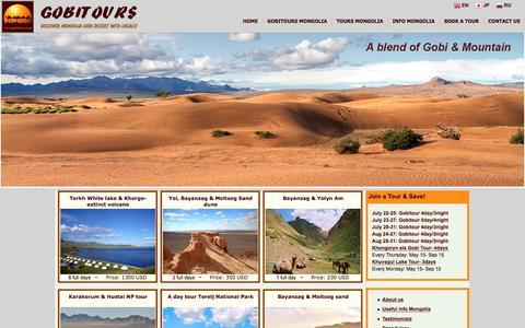 Screenshot of Home Page gobitours.com - GobiTours.com - captured July 20, 2018
