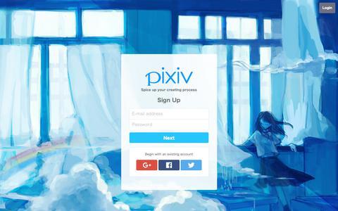 Screenshot of Signup Page pixiv.net - Sign Up | pixiv - captured Sept. 27, 2018