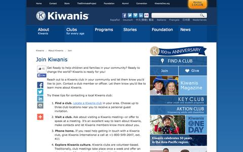 Screenshot of Signup Page kiwanis.org - Join - captured Sept. 25, 2014
